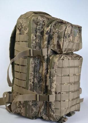 Тактический рюкзак,военный, армейский пиксель.