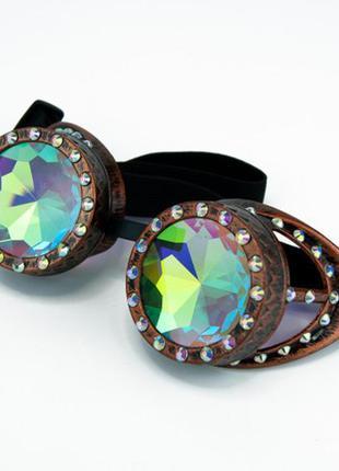 Очки стимпанк гогглы калейдоскоп со стразами заклепками цвет античная медь + подарок
