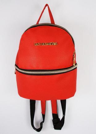 Рюкзак женский nb 01 красный