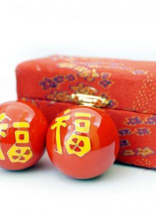9290016 массажные шары баодинга пара эмаль иероглиф счастье