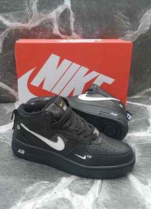 Мужские зимние кроссовки nike air force winter черные, кожаные,