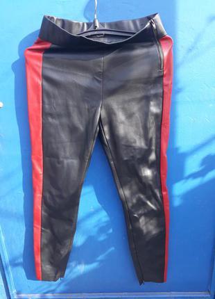 Кожаные штаны-лосины zara