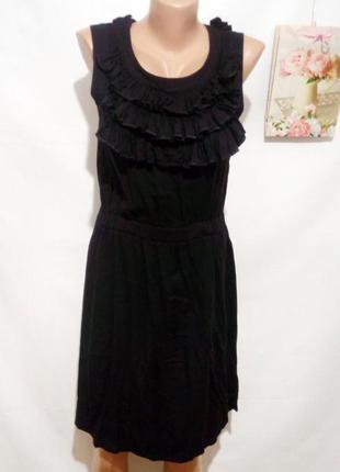 Платье pepa loves