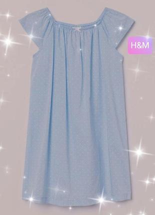 *** распродажа магазина!*** h&m. нежная голубая хлопковая ночная сорочка-платье, на малышку 4-6 лет