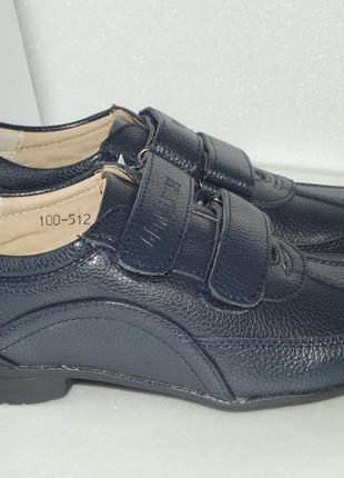 Новые кожаные туфли, р. 34 - 37