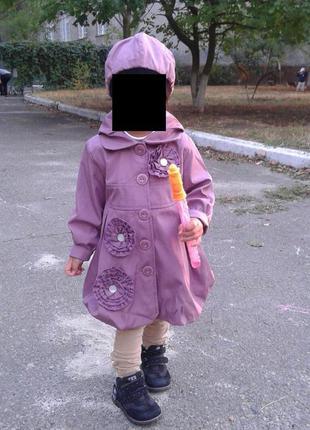 Фиолетовый плащ  92-98р.