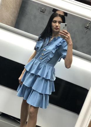 Платье joleen голубое