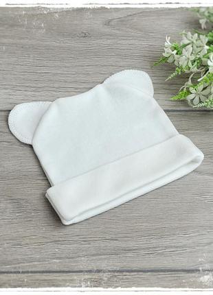 Трикотажная шапочка с ушками для новорожденных 56р 62р