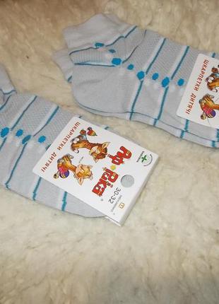 """Носочки детские """"африка"""" ( размер 20) 2 пары за 20 грн"""