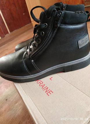 Ботинки зимние муржские .