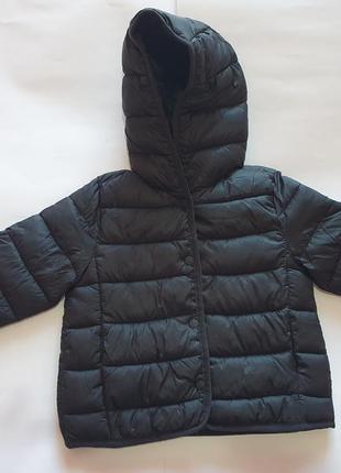 Курточки для двойнят