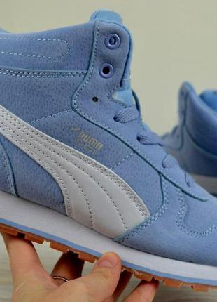 Классные зимние кроссовки голубые puma 37,38,39,40,41 рр