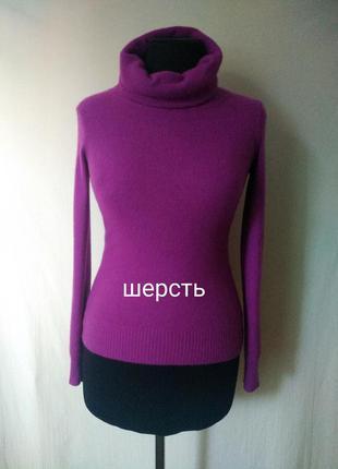 Шерстяной свитер / 100% шерсть woolmark