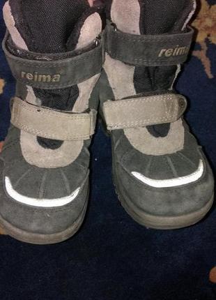 Ботинки детские на мальчика reima