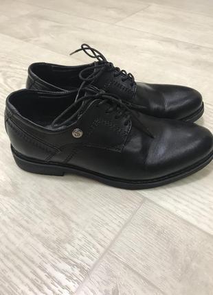 Туфли для мальчика, натуральная кожа