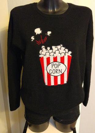"""Клевый  чёрный свитер с модным принтом аппликацией """"попкорн"""""""