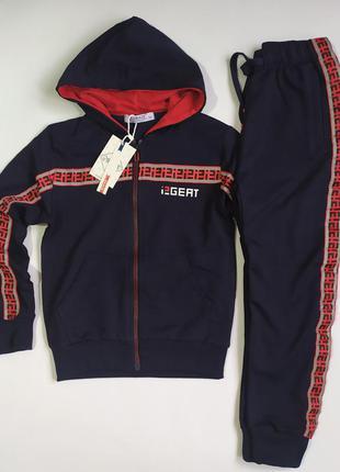 Спортивный костюм для мальчика tm grace р.134-158. качество люкс. венгрия
