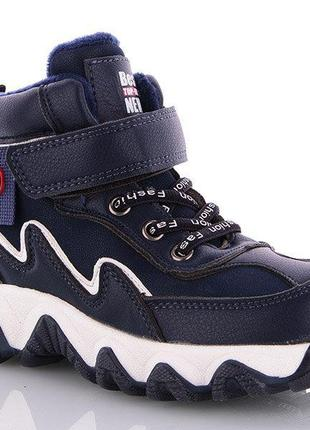 Демисезонные ботинки для мальчика y-top,р 29-18,5 см стелька