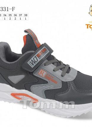 Кроссовки tom. m для мальчика р.33,34
