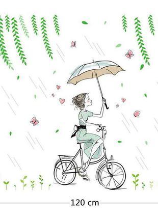 Девушка на дожде абстрактная виниловая наклейка (92 x 120 см)