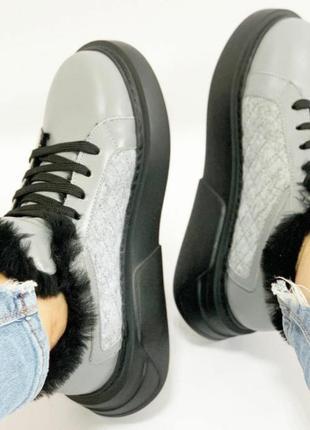 Кожаные ботинки,кроссовки на цигейке.