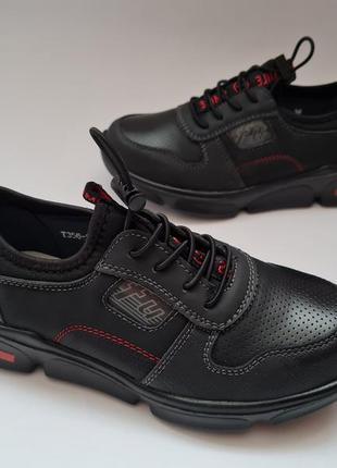 Удобные и легкие кроссовки туфли для мальчиков тм kimboo р.34,36