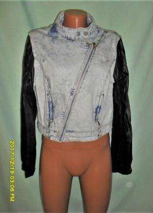 Куртка размер 46-48