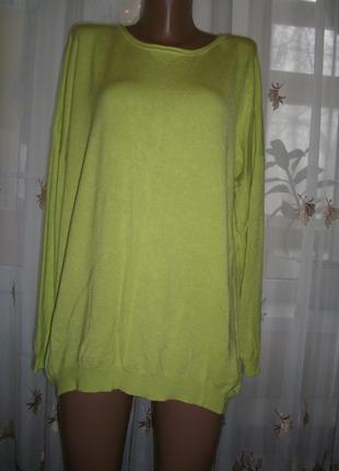 Удлиненный свитер лимонного цвета
