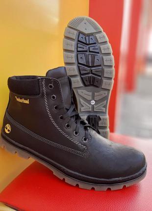 Зимние ботинки большого размера  кожа мех