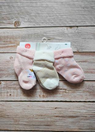 Махровые носки махрові шкарпетки 19/21 cool club для девочки дівчинки