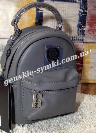 Женский рюкзак мини серого цвета