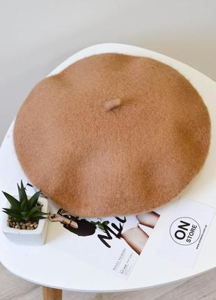 Модный женский берет из натуральной шерсти коричневого цвета