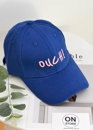 Модная кепка ouch! синего цвета