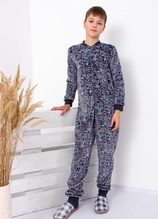 Пижама, комбинезон для мальчика 140-164