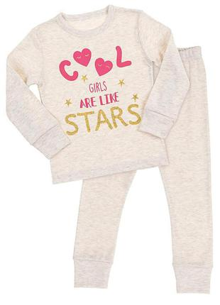 Пижама теплая детская 134-152