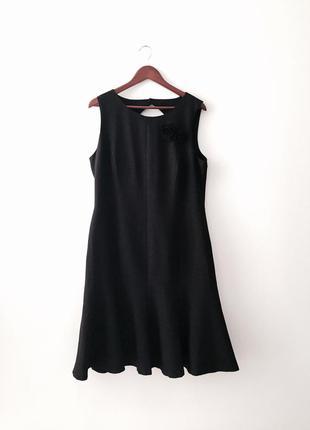 Платье karl lagerfeld paris