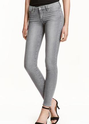 Узкие серые джинсы высветленные . супер скинни . слим . зауженные. высокая посадка