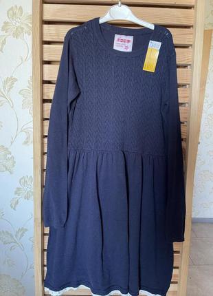 Классное вязанное, школьное платье