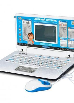 Детский обучающий ноутбук limo toy sk 7442 голубой