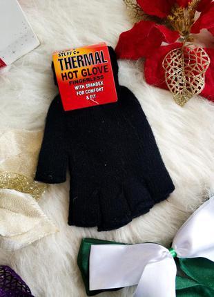Нові рукавички без пальчиків