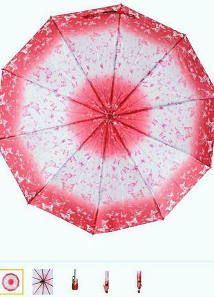 Зонт полуавтомат с бабочками красный.