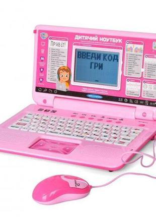 Детский обучающий ноутбук limo toy sk 7442 pink