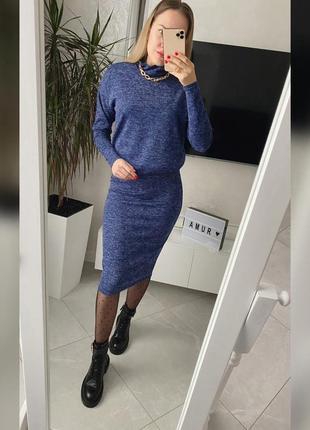 Костюм, женский костюм ,юбка и свитер, костюм осень