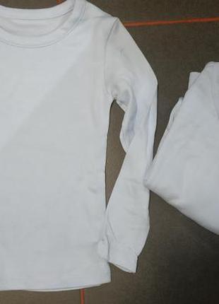 Термореглан 3-4 нижнее белье