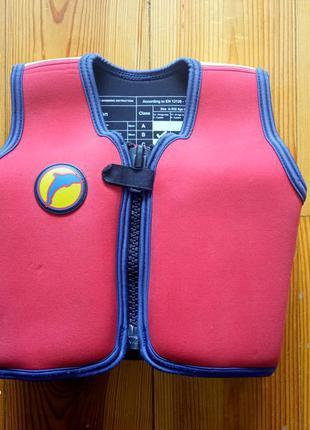 Детский спасательный плавательный страховочный жилет неопреновый для мальчика