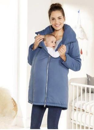 Слингокуртка, слінгокуртка, куртка для вагітних