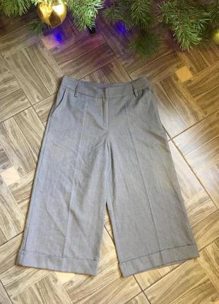 Стильные фирменные колоты,короткие брюки!