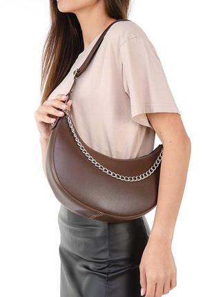 Коричневая сумка полукруглая сумка с цепочкой сумка с цепью кроссбоди сумка коричневая