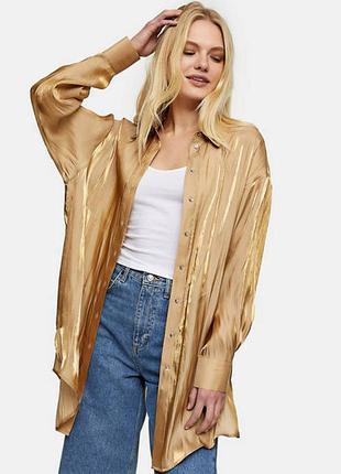 Роскошная золотистая рубашка asos с золотыми переливами!