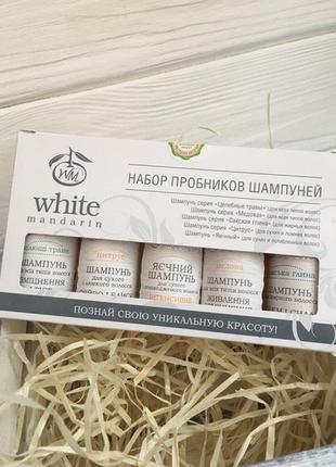Набор шампуней white mandarin